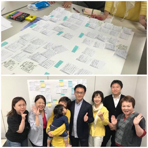 アンディさん(中橋佐知子さん)による女性起業家のためのセミナー「WOMANドリプラ支援会」に僕も参加させてもらいました♪