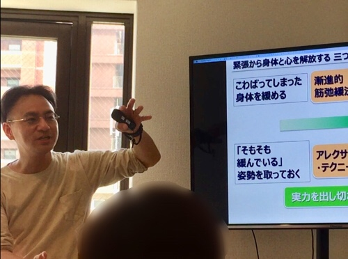 【4/27実施レポ】緊張がゆるむエクササイズ(応援ソングライターyu-kaさんレビュー付き)
