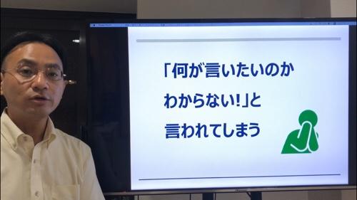 特別動画配信を始めました☆第1弾「発達障害者が簡潔でわかりやすく話す方法」