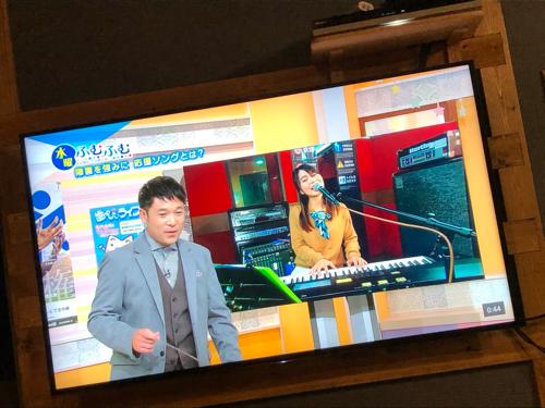 サンテレビに応援ソングライター☆/師匠カウンセラーが復帰♪/「逃げずに克服!」はゴミ箱に!