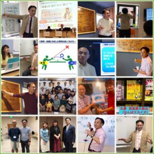講師活動2年目となった2019年、 本当にいろんな体験をさせて頂けました☆