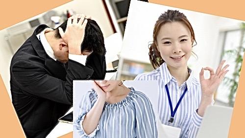 【第5回(3/21)】発達障害者の就職・働き方(お母さんのきもちが楽になる寺子屋セミナー)
