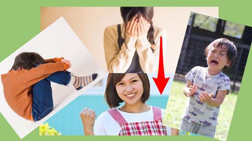 【初回は9/5(土)】凸凹あっちゃんのワンポイントアドバイス