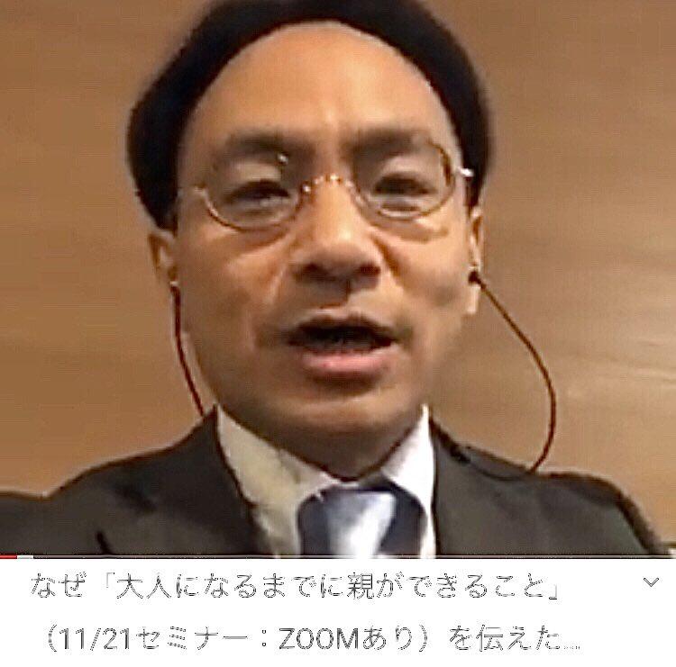 【YouTube】なぜ「大人になるまでに親ができること」(11/21セミナー:ZOOMあり)を伝えたいのか?