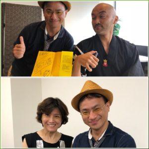 セミナーはしご!岡田哲也さん講演会&呉真由美先生「速読脳トレ」(R)