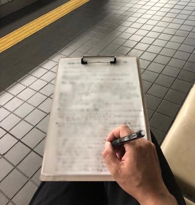 【さとみん がナカメ式足指バンド認定装着士の要請教師に!……等】2018/11/09のTwitterまとめ
