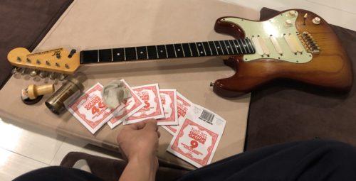 【ギター弾きながらオンラインセミナー……?】2018/11/26のTwitterまとめ