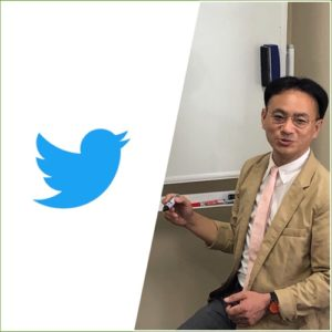 """【8/27】「発達障害者のための""""きもちが楽になる""""Twitter講座」(少人数制)"""
