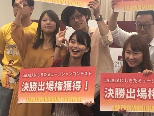 応援ソングライターyu-kaさん、ミュージシャンコンテストの決勝に進出!