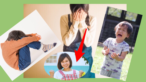【次回は4/4(土)】子どもの発達が気になるお母さんの寺子屋セミナー@健康カフェ(ソフィア・堺)