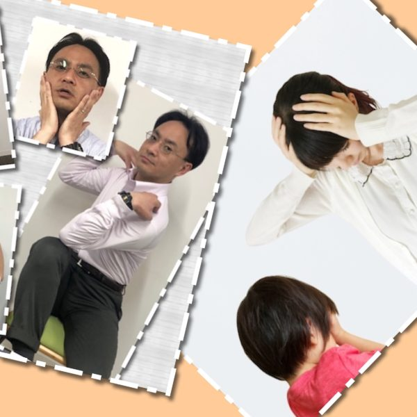 【10/24土】親子参加もOK!生きやすさが育つエクササイズ体験