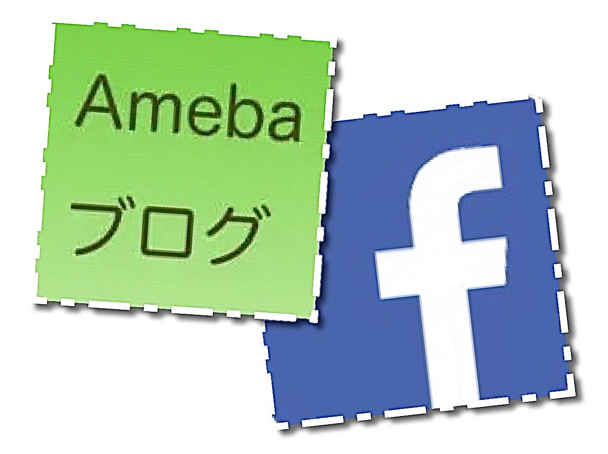 FBとアメブロが充実!凸凹さん子育てママのお役立ち情報